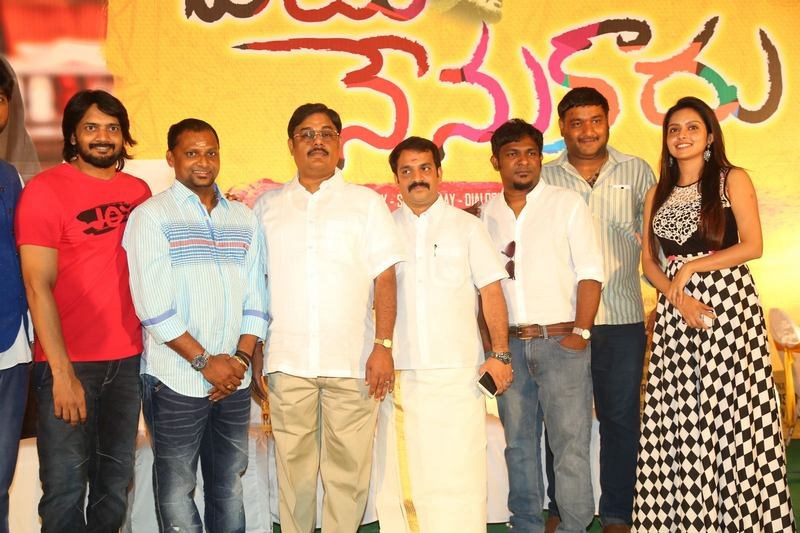 Sairam Shankar, Mahima Nambiar's Telugu movie Vaadu Nenu Kaadhu 2019 wiki, full star-cast, Release date, Actor, actress, Song name, photo, poster, trailer, wallpaper