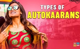 Types of Autokaarans | Araathi | Tamada Media