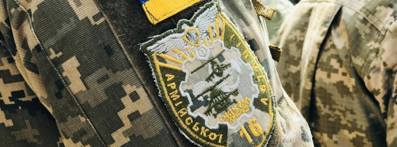 нарукавні емблеми бригад армійської авіації