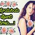 ಪ್ರತಿ ಪ್ರೇಯಸಿಯ 22 ಪೋಲಿ ಆಸೆಗಳು - Crazy Dreams of Every Wife or Girlfriend - Kannada Poli Kathegalu