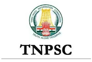 [TNPSC EXECUTIVE OFFICER GRADE III RECRUITMENT 2018] இந்து சமய அறநிலையத்துறையில் டிகிரி தகுதிக்கு வேலை