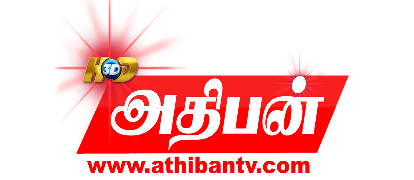 அதிபன் டிவி | Tamil News | Breaking News | Latest Tamil News