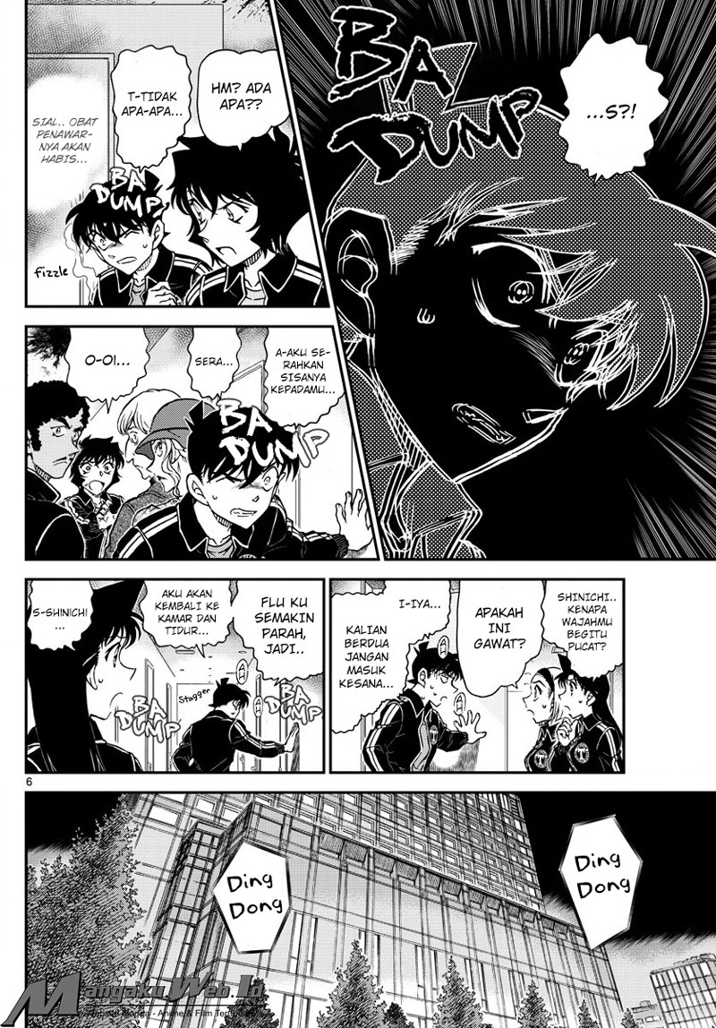 Detective Conan Chapter 1001-7