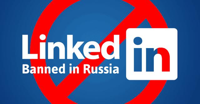 روسيا تحظر موقع LinkedIn