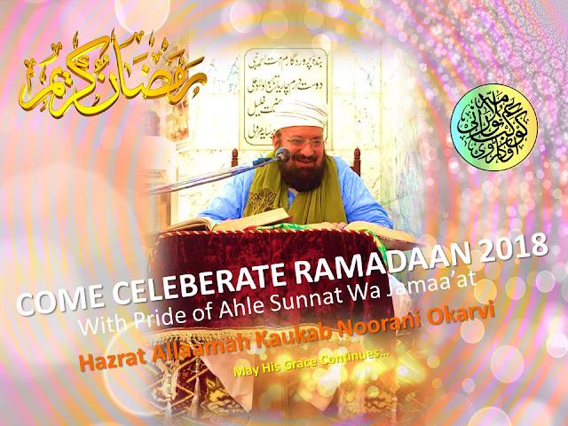 Ramadan,