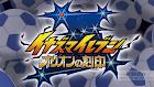Butai wa Dekkai Hou ga Ii! Lyrics (Inazuma Eleven: Orion no Kokuin Opening) - pugcat's