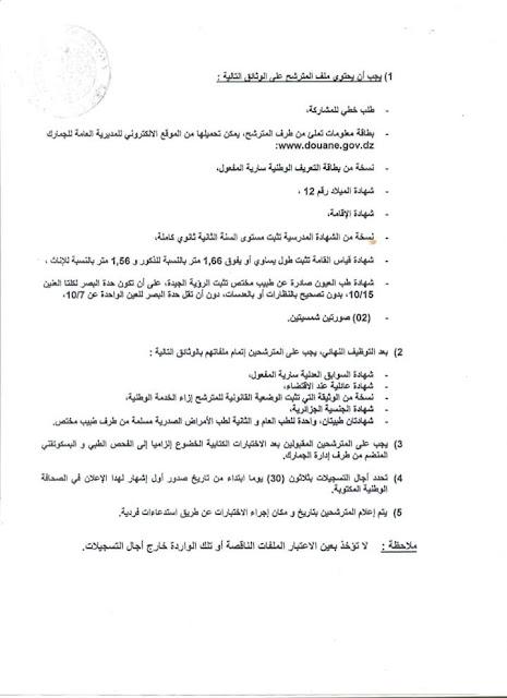 http://www.arabsschool.net/2017/05/2017_9.html