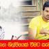 Chat with Isuru Sampath