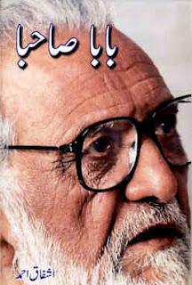ashfaq ahmed book baba sahiba