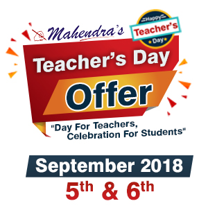 Last Day Of Teacher's Day Offer : Grab The Benefits Now !!