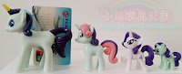 MLP Fake Rarity Blind Bags