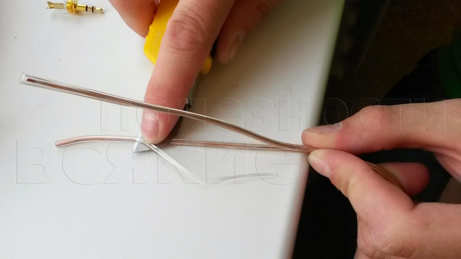 Срезаем немного силиконовой оболочки с кабеля ШГЭС 2, чтобы пружинка штекера залезла на кабель