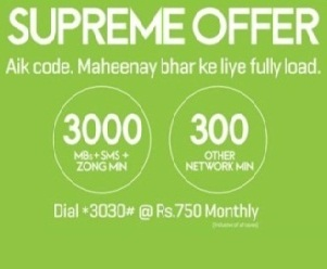 Zong Supreme Offer Giving Minutes SMS MBs