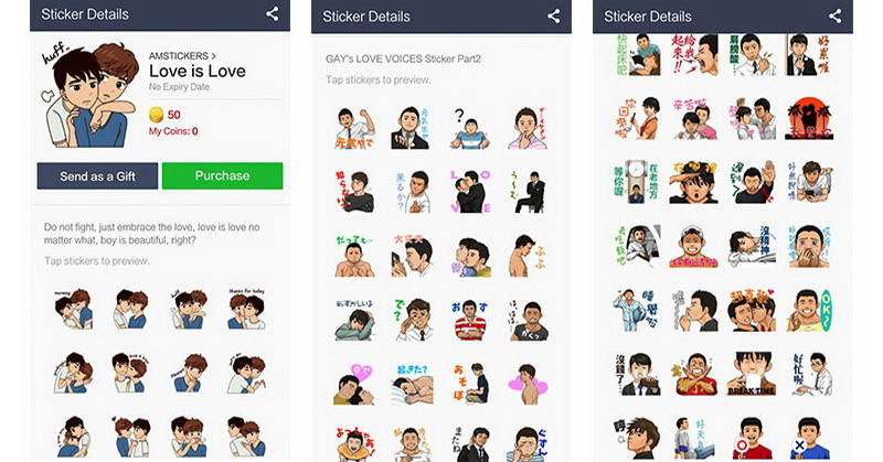 Sticker Gay LGBT LINE