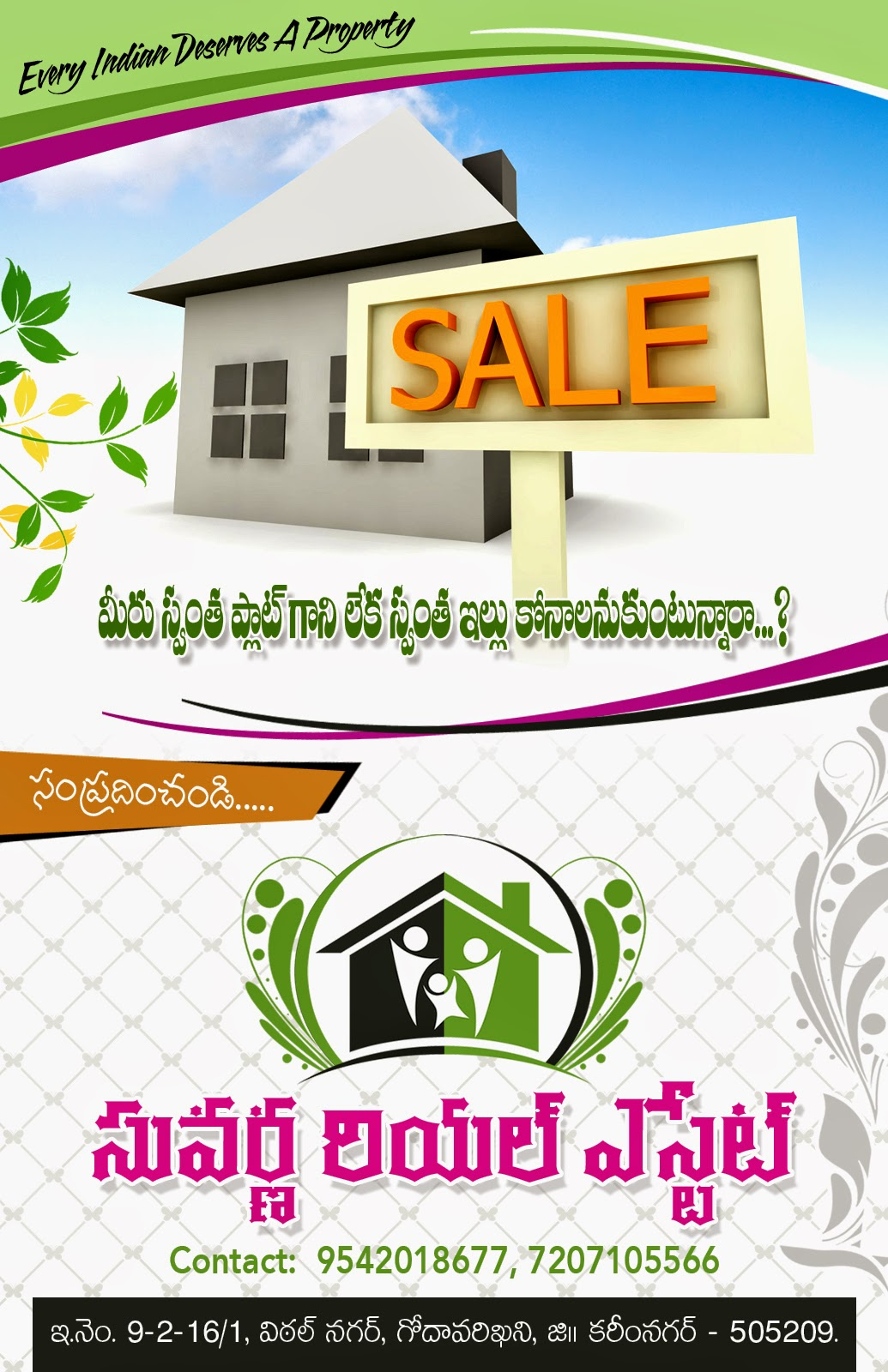 Suvarna Real Estate Best Brochure Design Naveengfx