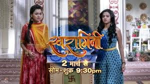 Swaragini new tv serial, timing, TRP rating this week, actress, actors photos