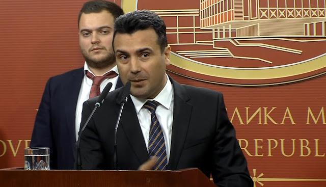 ΧΑΣΤΟΥΚΙ ΖΑΕΦ ΣΤΟΥΣ ΑΦΕΛΕΙΣ: ΔΕΝ ΑΛΛΑΖΩ ΣΥΝΤΑΓΜΑ ΚΑΙ ΤΑΥΤΟΤΗΤΑ! ''Μακεδονία'' η χώρα, ''Μακεδόνες'' οι πολίτες