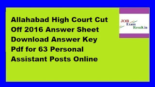 Allahabad High Court Cut Off 2016 Answer Sheet Download Answer Key Pdf for 63 Personal Assistant Posts Online