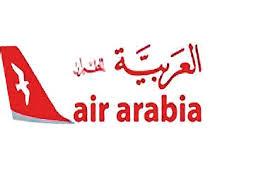 وظائف خالية فى شركة العربية للطيران بالإمارات 2017