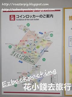 博多車站置物櫃位置圖