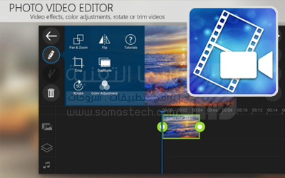 برنامج Power Director Video Editor App لتحرير الصور