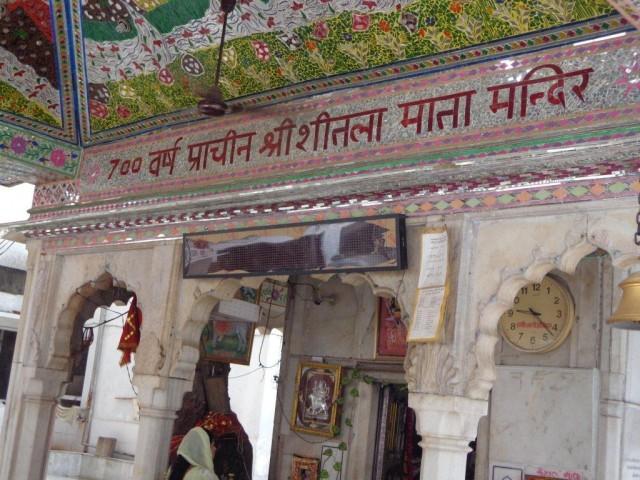 Sheetla Mata Temple