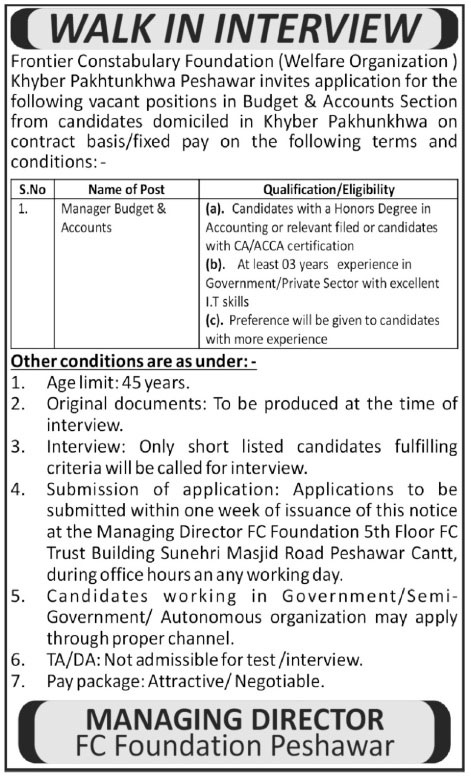 Jobs in Frontier Constabulary Foundation Peshawar 7 June 2017