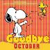 Σε λίγο ο Οκτώβρης...