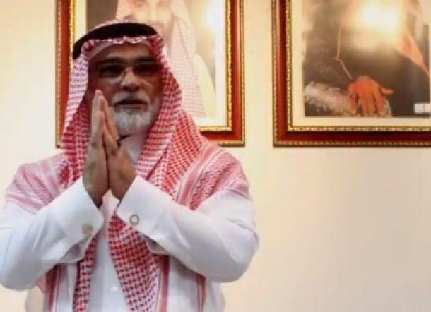 Beredar Rekaman Suara Dubes Saudi Minta Maaf ke NU, Yaqut Bilang Begini