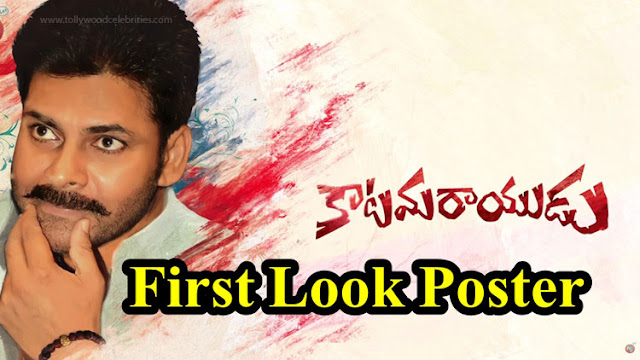 Katamarayudu First Look Poster On New Year