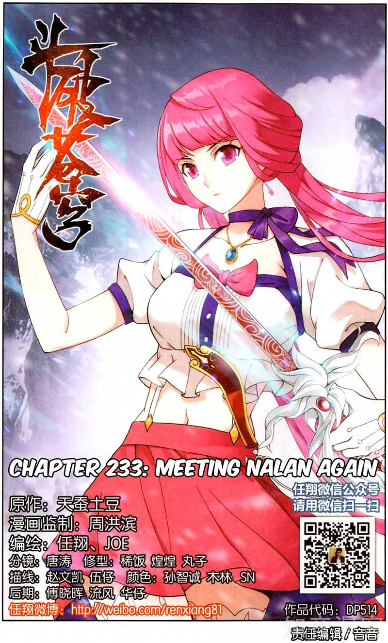 Battle Through Heaven Chapter 233-2