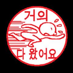(Korean)Stickers of Hanko style