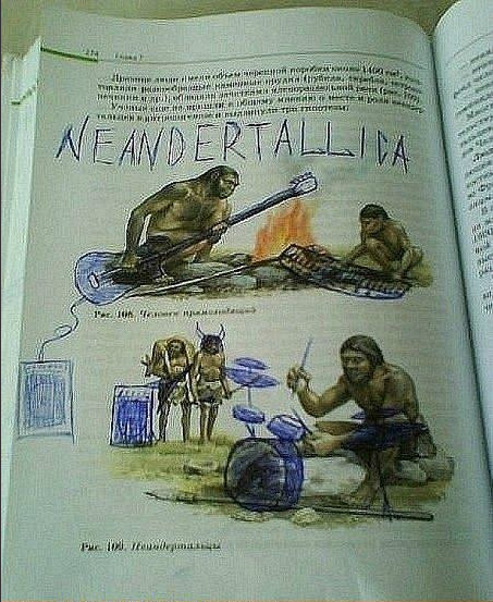 Neanderthals guitar graffiti