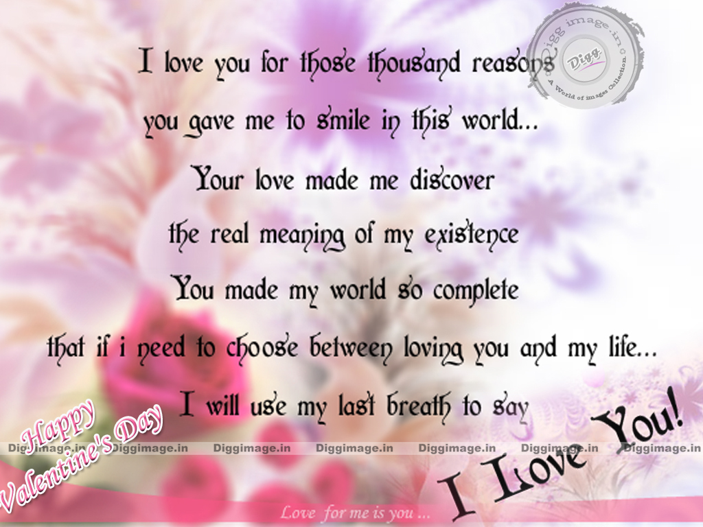 Valentines Day Quotes 2016 New Latest Pictures