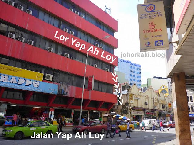 Sang-Kee-Lor-Yap-Ah-Loy-生记酒家