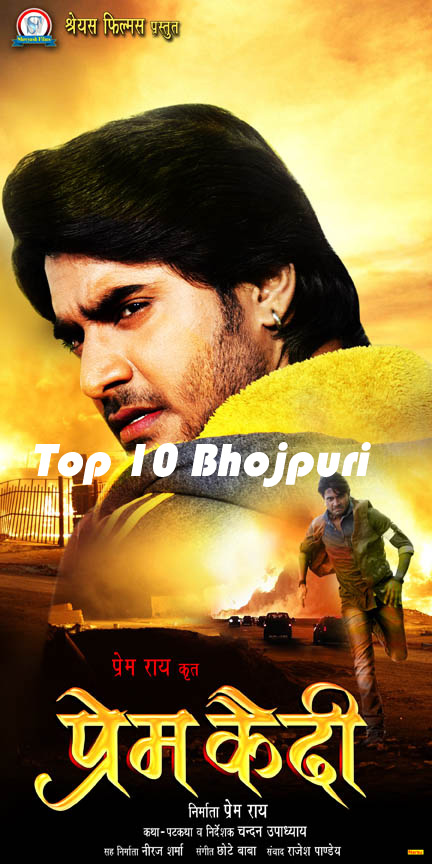 First look Poster Of Bhojpuri Movie Prem Qaidi Feat Pradeep Pandey 'Chintu' Latest movie wallpaper, Photos