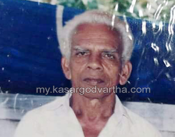 News, Kerala, Obituary, Death, Madikai Kunhikkannan passes away