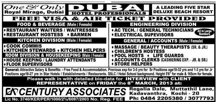 Dubai Free Visa Air Ticket