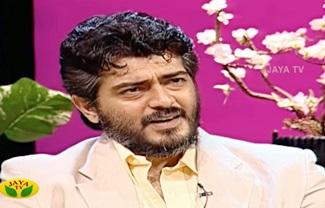 Interview with Thala AjithKumar 02-05-2020 Jaya Tv