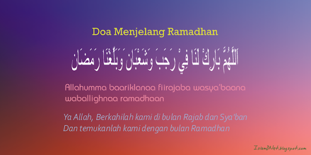orang beriman itu dilaksanakan di bulan Ramadhan Doa Menjelang Ramadhan