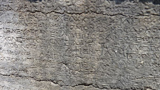 Ruinas de Butrinyto o Butrint.