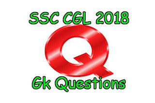 Top 45 Gk Questions For SSC [Latest Update 2018] - Hindi :