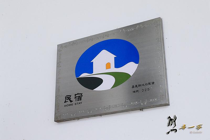 龍雲休閒農場環境 阿里山賞櫻住宿選擇