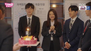 Sinopsis Radiant Office Episode 8 - 2