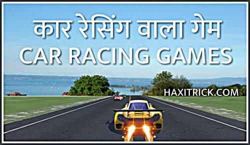 Car Wala Games Free Download Racing For Android Gadi Wali App
