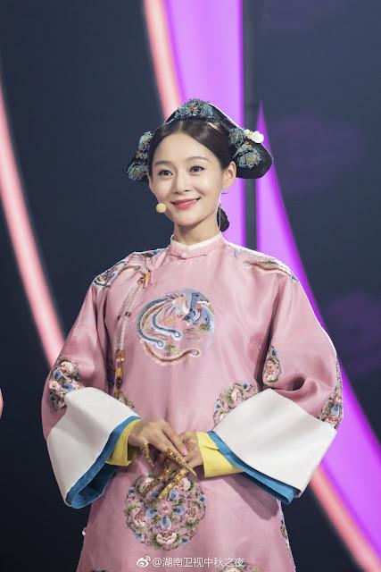 Hunan Mid Autumn Festival Story of Yanxi Palace Wang Yuanke