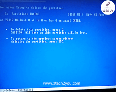 Format-partition-to-install-windows