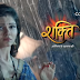 Emotional Twist in Colors Shakti Astitva Ke Ehsaas Ki