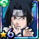Sasuke Uchiha - Lone Survivor