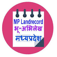 MPLandRecord